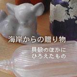 nature_bc.jpg